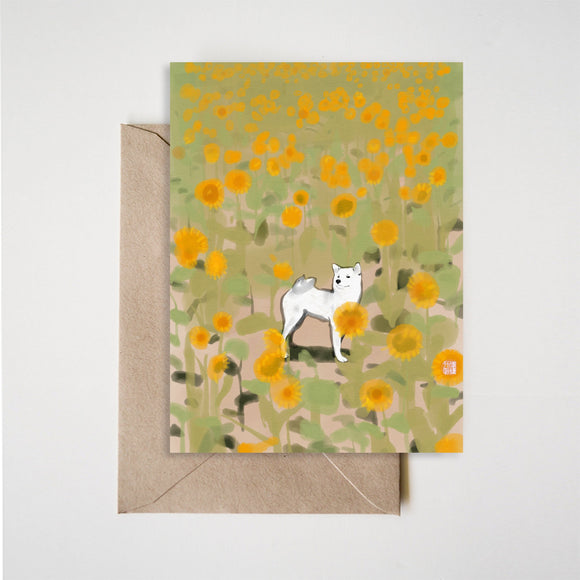 Shiba Inu in Sunflowers Greeting Card