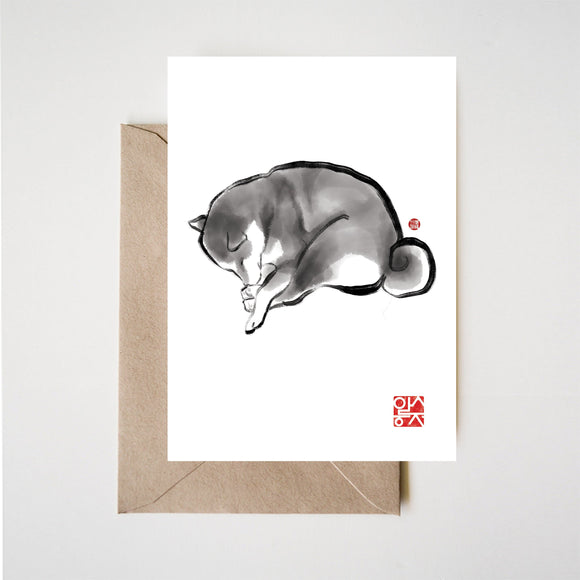 Curled up Shiba Inu Greeting Cards