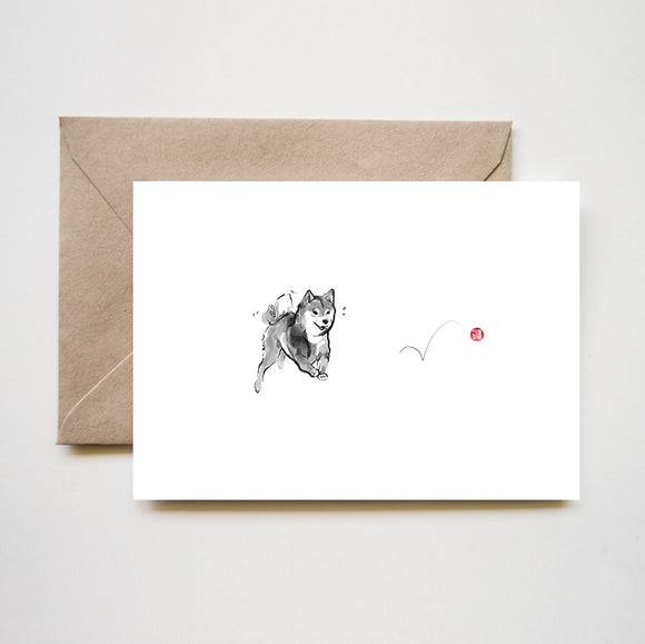 Shiba and Red ball Greeting Card