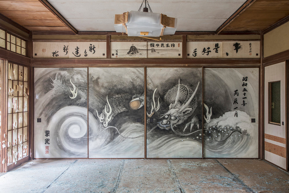 Load image into Gallery viewer, Monks' Dormitory (Dragon)