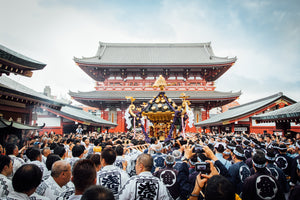 Jostling for the Mikoshi