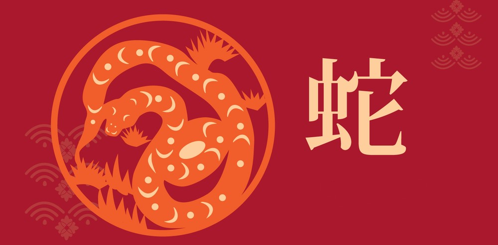 signe-zodiaque-chinois-serpent