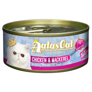 Aatas Cat Creamy Chicken & Mackerel in Gravy Canned Cat Food, 80g.Happy Hoomans