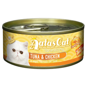 Aatas Cat Tantalizing Tuna & Chicken in Aspic Canned Cat Food, 80g.Happy Hoomans