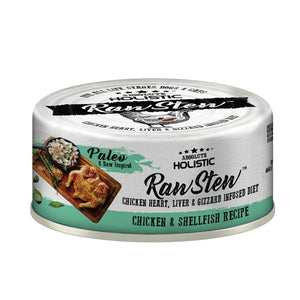 Absolute Holistic Raw Stew Chicken & Shellfish Recipe Wet Pet Food, 80g.Happy Hoomans