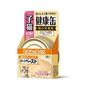 Aixia Kenko-can Kitten Chicken Fillet & Tuna Paste Wet Cat Food, 40g - Happy Hoomans