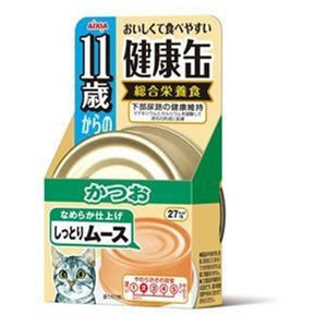 Aixia Kenko-can Senior (Above 11 years old) Skipjack Tuna Mousse Wet Cat Food, 40g - Happy Hoomans