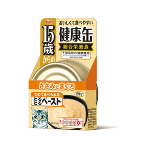 Aixia Kenko-Can Senior (Above 15 years old) Chicken Fillet Soft Paste Wet Cat Food, 40g - Happy Hoomans