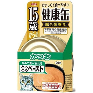 Aixia Kenko-Can Senior (Above 15 years old) Skipjack Tuna Soft Paste Wet Cat Food, 40g - Happy Hoomans