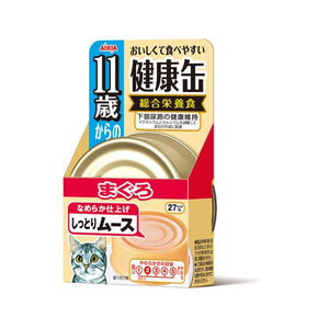 Aixia Kenko-Can Senior (Above 15 years old) Tuna Soft Paste Wet Cat Food, 40g - Happy Hoomans