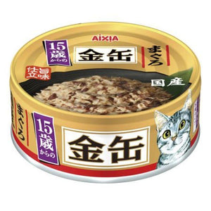 Aixia Kin-can Mini Tuna Senior (Above 15 yrs old) Wet Cat Food, 70g - Happy Hoomans