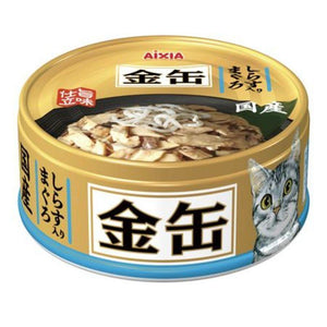 Aixia Kin-can Mini Tuna with Whitebait Wet Cat Food, 70g - Happy Hoomans