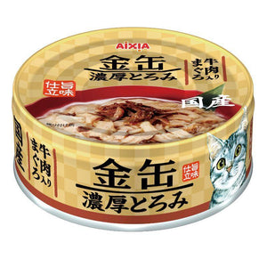 Aixia Kin-can Rich Tuna with Beef Wet Cat Food, 70g - Happy Hoomans