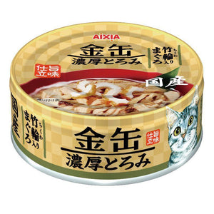 Aixia Kin-Can Rich Tuna with Fishcake Wet Cat Food, 70g - Happy Hoomans