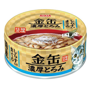 Aixia Kin-Can Rich Tuna with Whitebait Wet Cat Food, 70g - Happy Hoomans