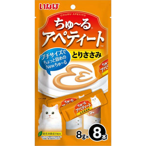 Ciao Apetito Chicken Mini Creamy Cat Treats, 8g x 8 - Happy Hoomans