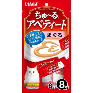 Ciao Apetito Tuna Mini Creamy Cat Treats, 8g x 8 - Happy Hoomans