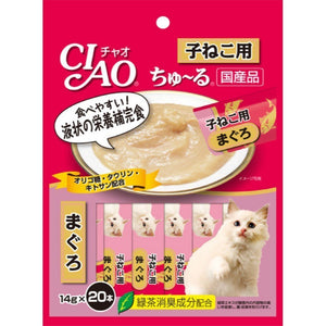Ciao Churu Tuna for Kitten Creamy Cat Treats, 14g x 20.Happy Hoomans