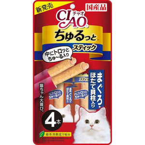 Ciao Churutto Maguro with Scallop Soft Cat Treats, 28g x 4 - Happy Hoomans
