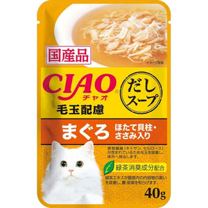 Ciao Clear Soup Pouch Chicken Fillet & Maguro Topping Scallop with Fiber Wet Cat Food, 40g - Happy Hoomans
