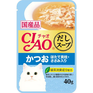 Ciao Clear Soup Pouch Katsuo & Scallop Topping Chicken Fillet Wet Cat Food, 40g - Happy Hoomans