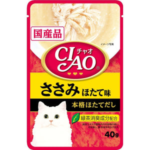 Ciao Creamy Soup Pouch Chicken Fillet Scallop Flavour Wet Cat Food, 40g - Happy Hoomans
