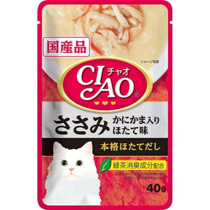 Ciao Creamy Soup Pouch Chicken Fillet with Crab Stick Scallop Flavour Wet Cat Food, 40g - Happy Hoomans