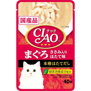 Ciao Creamy Soup Pouch Maguro & Chicken Fillet Scallop Flavour Wet Cat Food, 40g - Happy Hoomans
