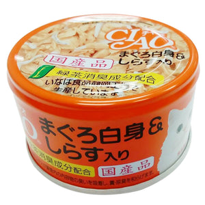 Ciao White Meat Tuna with Shirasu in Jelly Canned Cat Food, 85g.Happy Hoomans