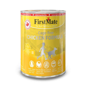 FirstMate Grain-Free Cage-Free Chicken Formula Wet Dog Food, 345g - Happy Hoomans