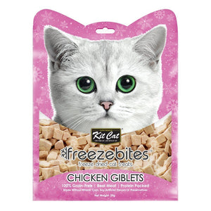 Kit Cat Freezebites Chicken Giblets Freeze-Dried Cat Treats, 15g - Happy Hoomans
