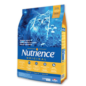 Nutrience Original Healthy Adult Chicken Meal With Brown Rice Recipe Dry Cat Food, 2.5kg - Happy Hoomans