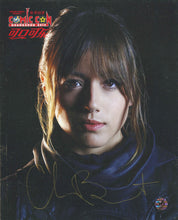 Load image into Gallery viewer, Chloe Bennet Signed Agents of S.H.I.E.L.D. Photo