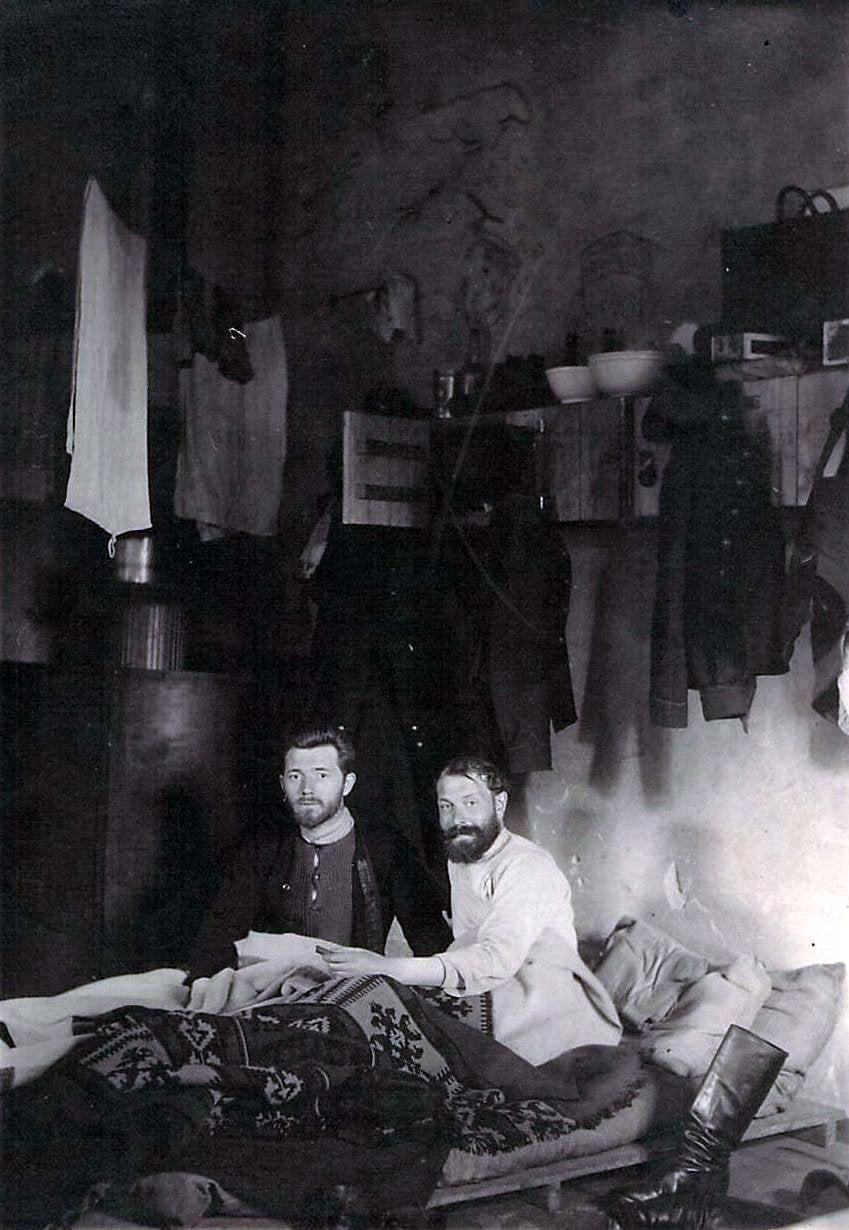 Georges Villier (1884-1963) in captivity during WWI