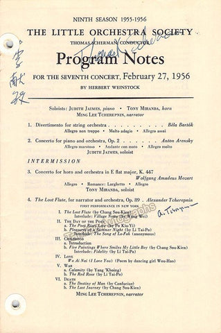 Tcherepnin, Alexander - Scherman, Thomas - Signed Program 1956