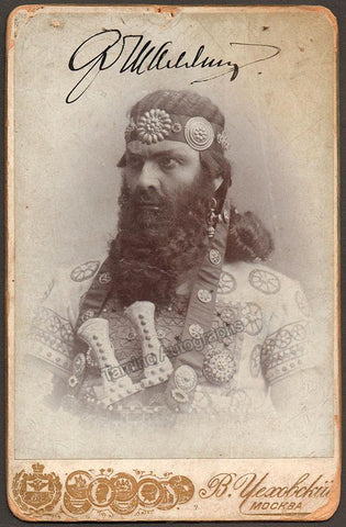 Chaliapin, Fedor - Signed Cabinet Photo in Judith