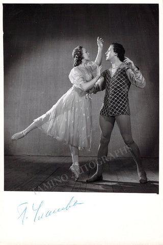 Ulanova, Galina - Signed Photo in Romeo and Juliet