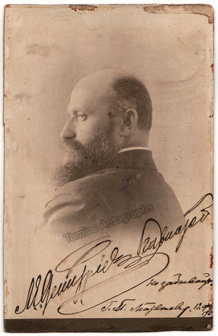 Dmitriev-Kavkazsky, Lev Evgrafovich - Signed Cabinet Photo 1890