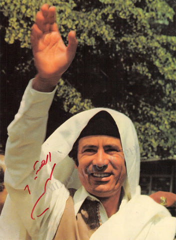 Gaddafi, Muammar - Signed Photo