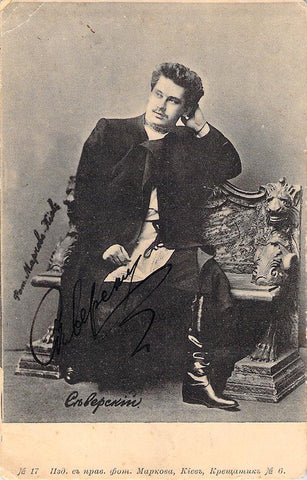 Seversky, Nikolai - Signed Photo Postcard