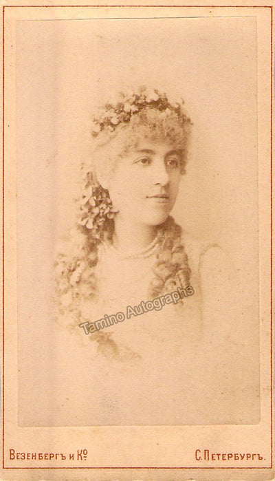 Friede, Nina - Unsigned CDV
