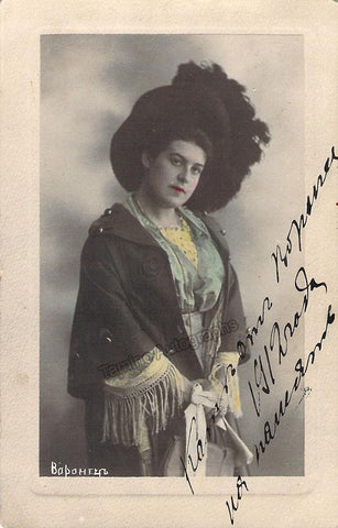 Voronets, Ekaterina - Signed Photo Postcard in Role