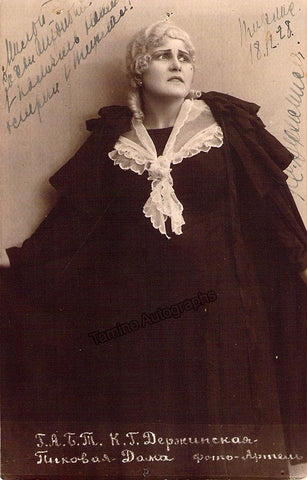 Derzhinskyaya, Xenia - Signed Photo in Pique Dame