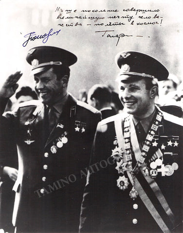 Gagarin, Yuri - Popovich, Pavel - Double Signed Photo with Text Quote