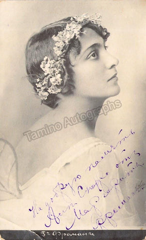 Froman, Margarita - Signed photo - TaminoAutographs.com