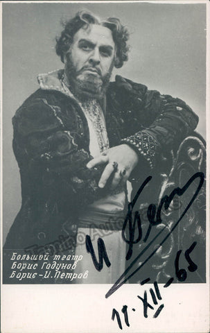Petrov, Ivan - Signed Photo as Boris Godunov