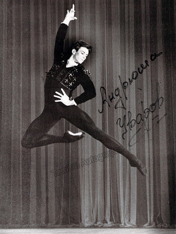 Uvarov, Andrei - Signed Photo in Performance