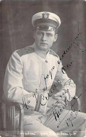 Petrovsky, Cyprian - Signed Photo in Madama Butterfly