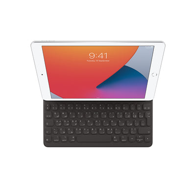 Apple Smart Keyboard for iPad (8th generation) - Arabic
