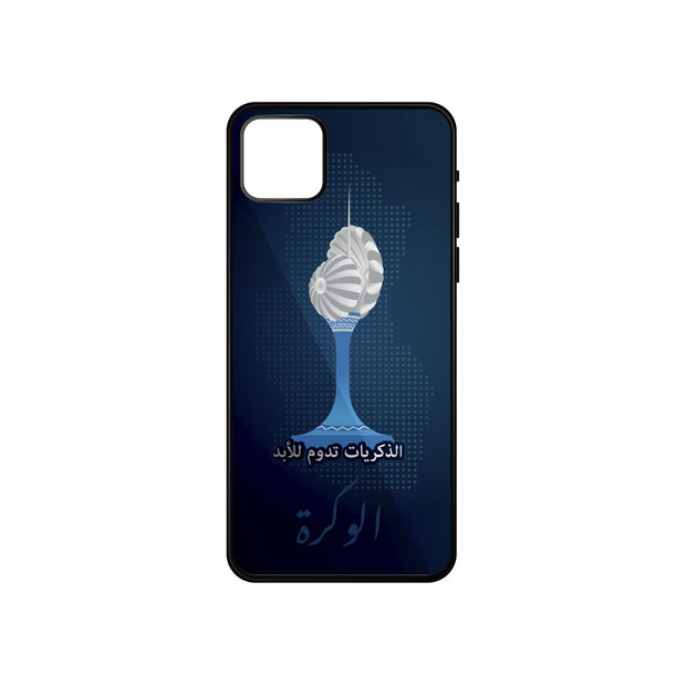 Starlink Phone Case iPhone - Al Wakra-Accessories-Starlink-iPhone11-Starlink Qatar